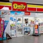 ベイタワー大阪のコンビニ(画像引用元:楽天トラベル)