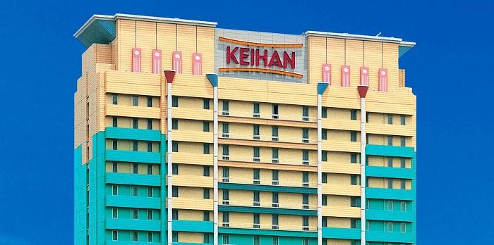ホテル京阪ユニバーサル・シティの外観(画像引用元:ホテル京阪ユニバーサル・シティ)