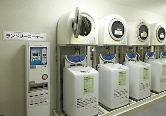ホテル京阪ユニバーサル・シティのランドリー(画像引用元:ホテル京阪ユニバーサル・シティ)
