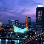 ホテルオークラ神戸の外観(画像引用元:楽天トラベル)
