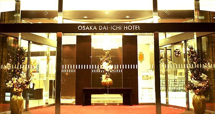 大阪第一ホテルの雰囲気(画像引用元:大阪第一ホテル)