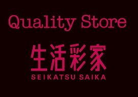 生活彩家のロゴ(画像引用:株式会社ポプラ)