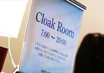 ホテル京阪 ユニバーサル・タワーの荷物預け(画像引用元:ホテル京阪 ユニバーサル・タワー)