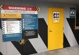 USJのJCBラウンジの専用扉