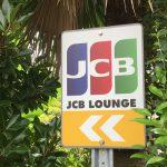 USJのJCBラウンジの看板